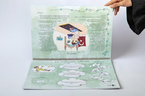 RIDVAN ORUÇLUYUM MUTLUYUM RAMAZAN TAKVİM SETİ - Thumbnail